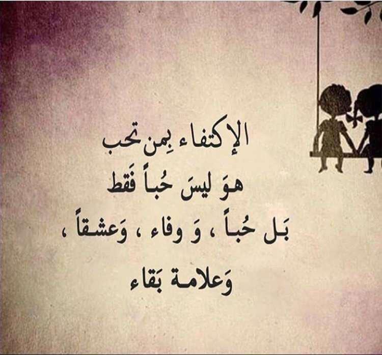 شعر حب قصير تويتر 20 بيت شعر رومانسي