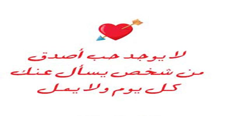 شعر حب مكتوب قصير أجمل 30 بيت حب