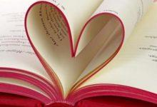 شعر حب رومانسي جامد