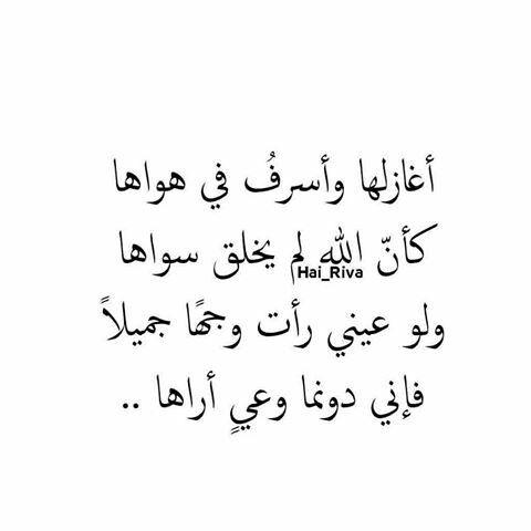 كلمات حب وعشق لحبيبتي إليك أجمل الكلام غاليتي