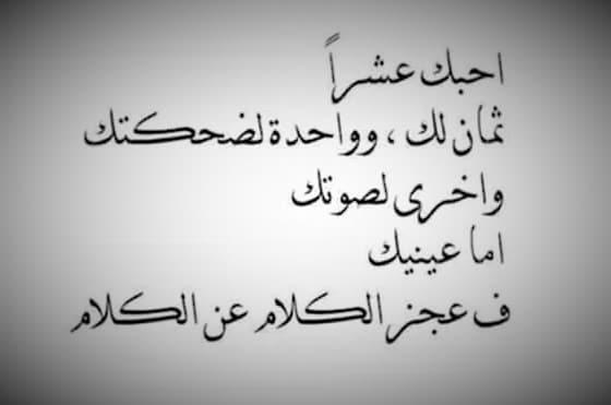 مسجات حب وشوق مميزة للمتزوجين