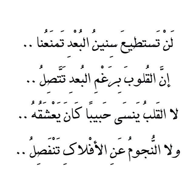 كلمات جد مؤترة للحبيب الغائب