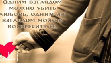 كلمات حب بالروسية