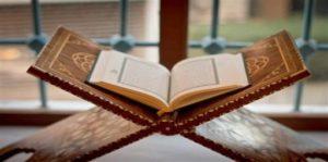 اسئلة عن القرآن الكريم