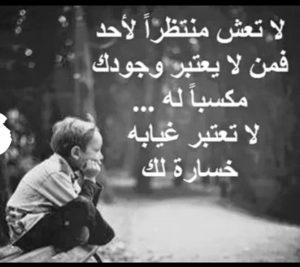 كلام عن الحب حزين جدا