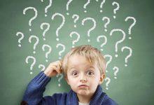 اسئلة للاطفال مع اجابتها
