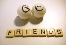 رسائل دعاء للاصدقاء