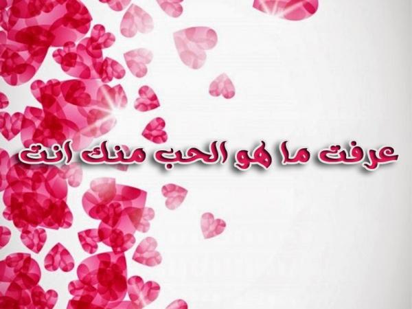 رسالة حب لحبيبي البعيد كلمات مؤثرة عن البعد والجفاء