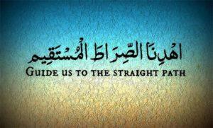 رسائل اسلامية قصيرة