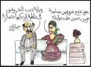 بوستات مضحكة عن الزواج