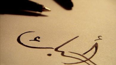 عبارات واتس اب عن الحب