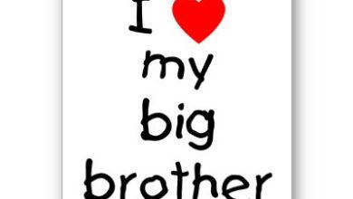 كلمات جميلة عن الأخ الكبير