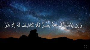 حالات واتس دينية و اسلامية