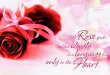رسائل حب رومانسية قصيرة