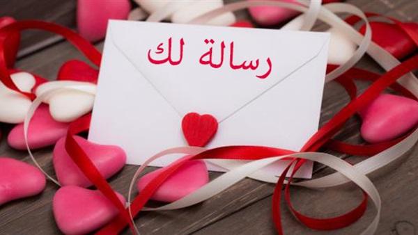رسائل رومانسية حب