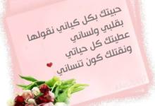 رسائل شعر حب قصيرة مصريه