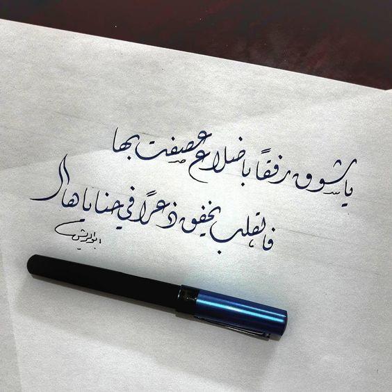 رسائل للحبيب البعيد مسجات شوق تجنن