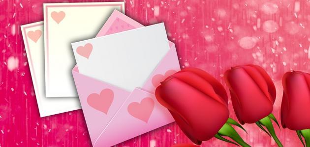 رسائل للحبيب البعيد
