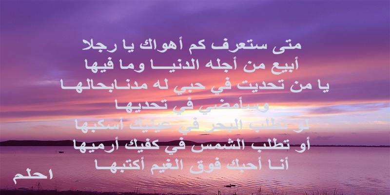 شعر حب نزار قباني للرجل اجمل كلام الحب من امرأة