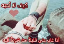 شعر حب ورمانسيه