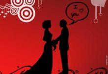 بوستات عيد زواج