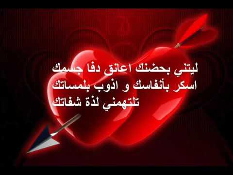 كلمات حب باللهجة التونسية في قمة الجمال