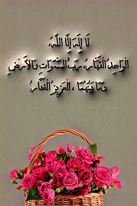 صورة ادعية الصباح بالصور , اجمل الادعيه الصباحيه المتنوعه