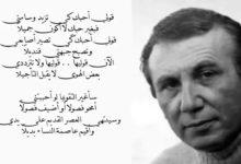 شعر حب فصحى نزار قباني