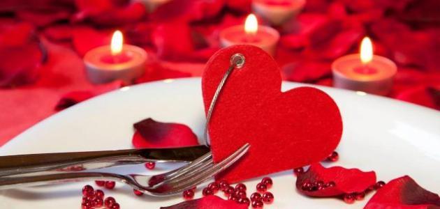 أحلى رسالة حب