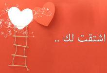 حالات واتس حب