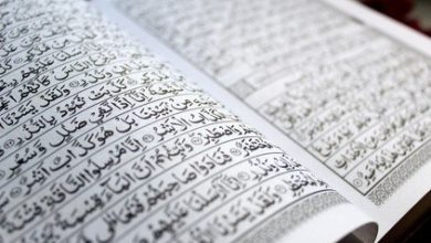 تفسير حلم قراءة القرآن للعزباء