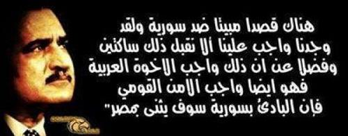 معلومات عن الرئيس جمال عبد الناصر