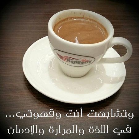 كلام عن القهوة وأجمل ما قيل في معشوقة الجماهير
