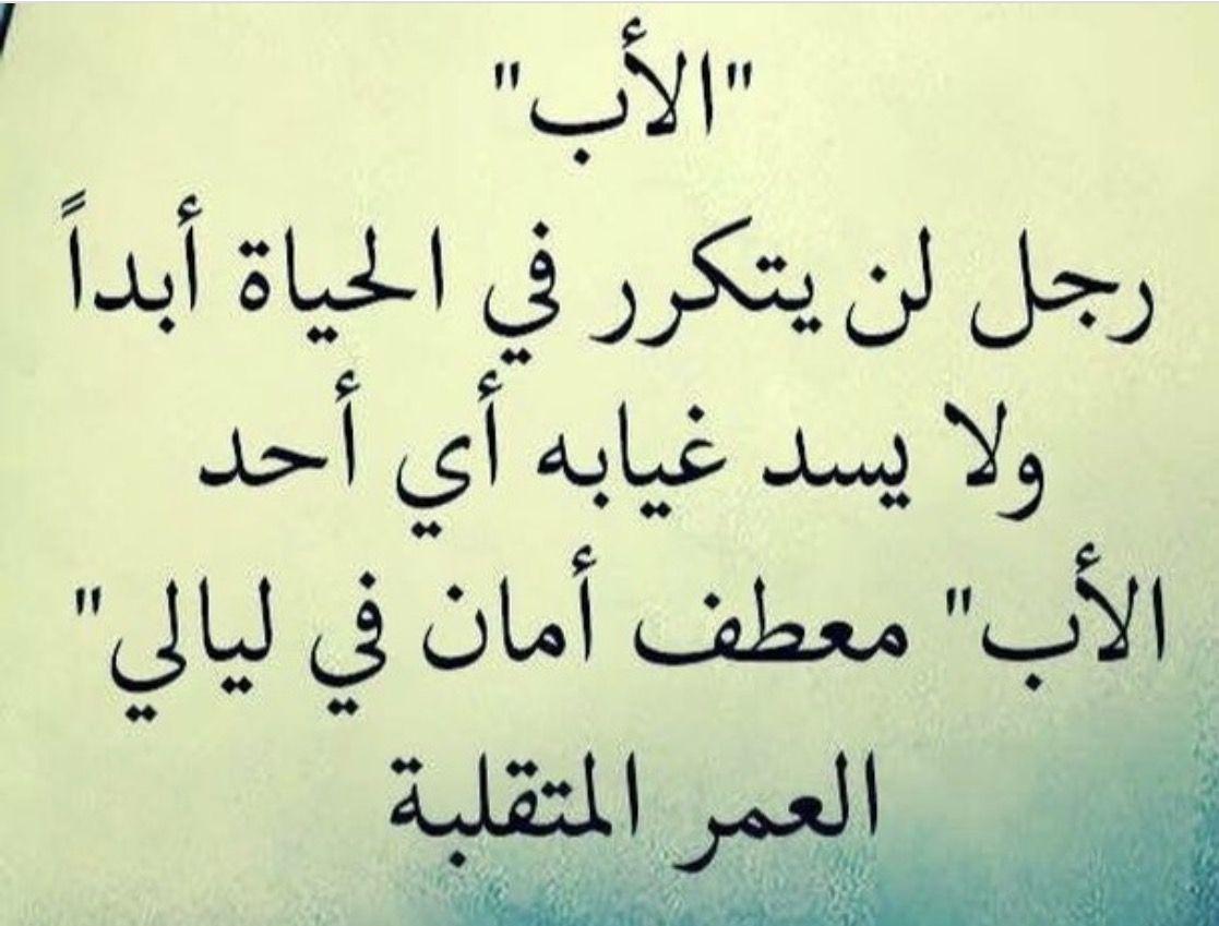 مقولات جميلة