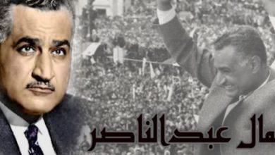 معلومات عن جمال عبد الناصر