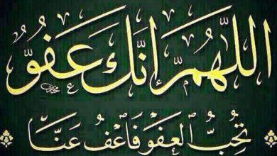 أدعية مستجابة من القرآن والسنة
