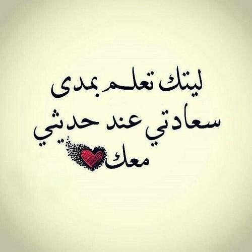 كلمات حب واشتياق رومانسية جميلة لأجمل بنات حواء