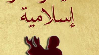 أذكار إسلامية