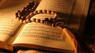 أدعية من القرآن والسنة