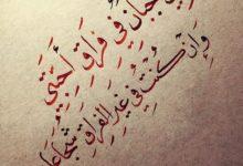 كلمات معبرة قصيرة