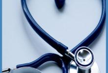 معلومات طبية عن الحمل خارج الرحم