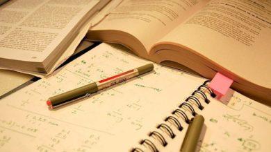 أدعية للامتحانات