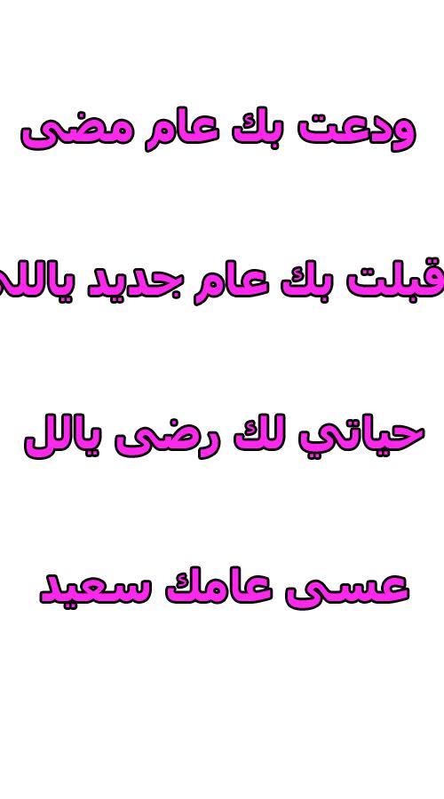 سيف نبيل اشعار عن عيد الحب Youtube 9