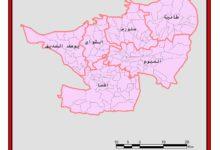 معلومات عن محافظة الفيوم