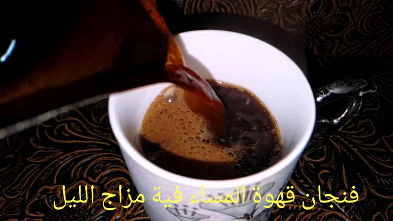 القهوة العشق <3