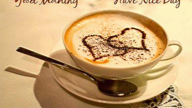 أجمل الكلمات والعبارات عن القهوة
