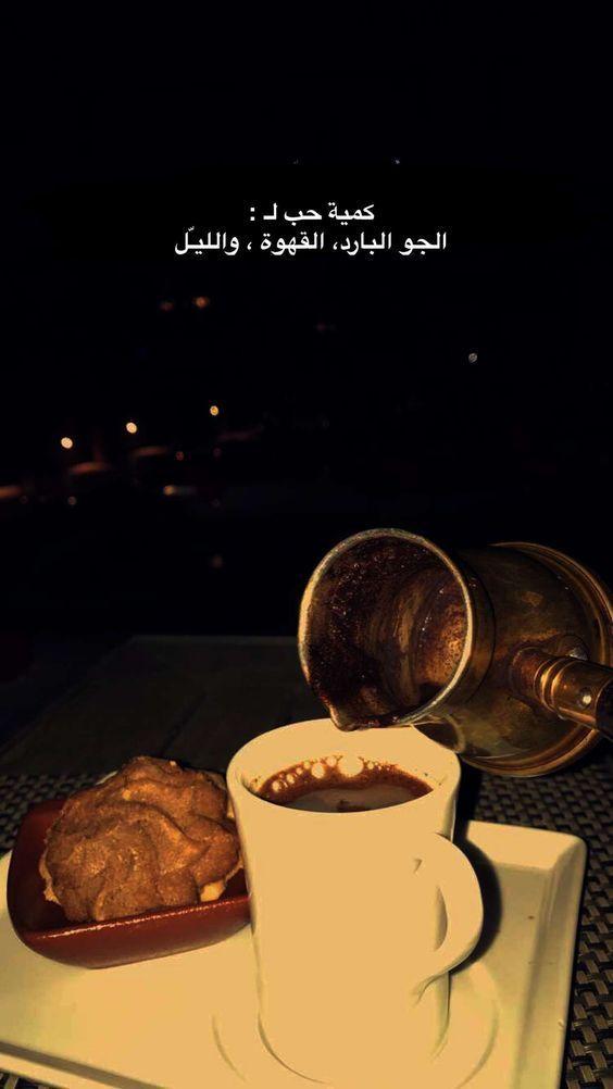 10 عبارات عن القهوة بالإنجليزي مقتطفات رائعة مع ترجمتها بالعربية