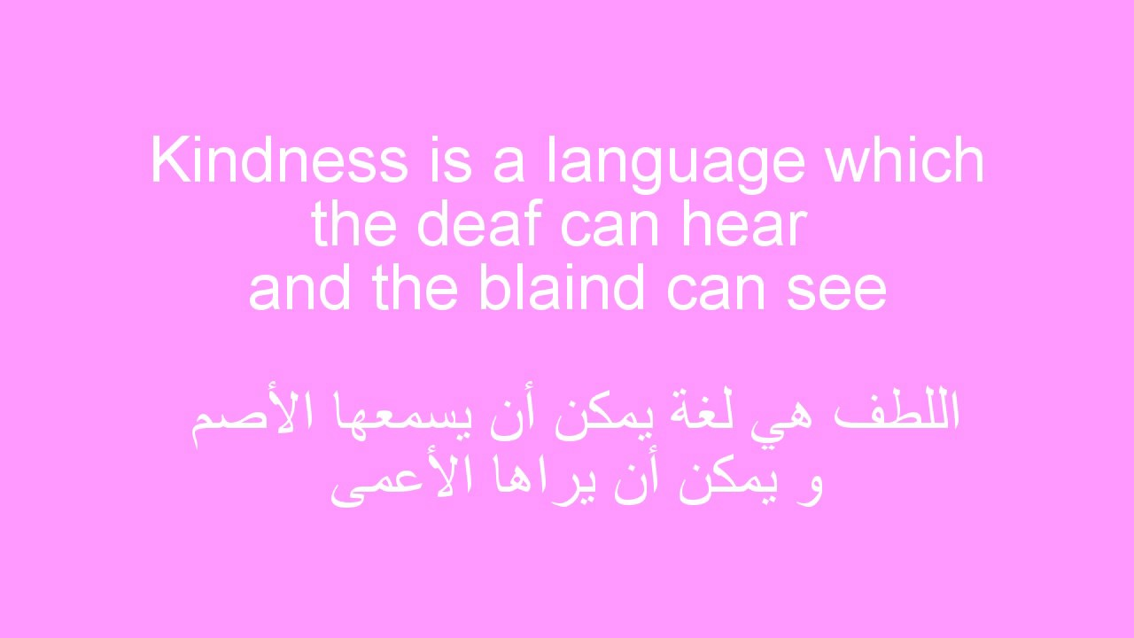 يربك بالخط العريض موازى شعر عربي مترجم بالانجليزي Dsvdedommel Com