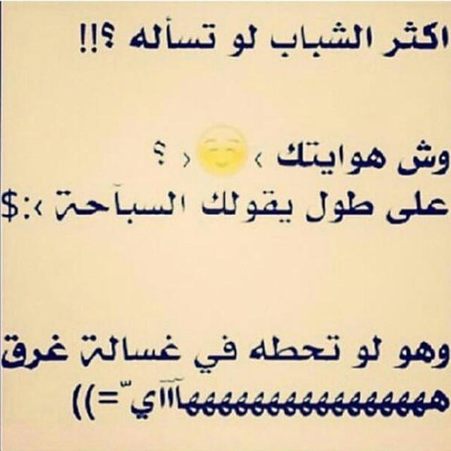 الشاب العربي