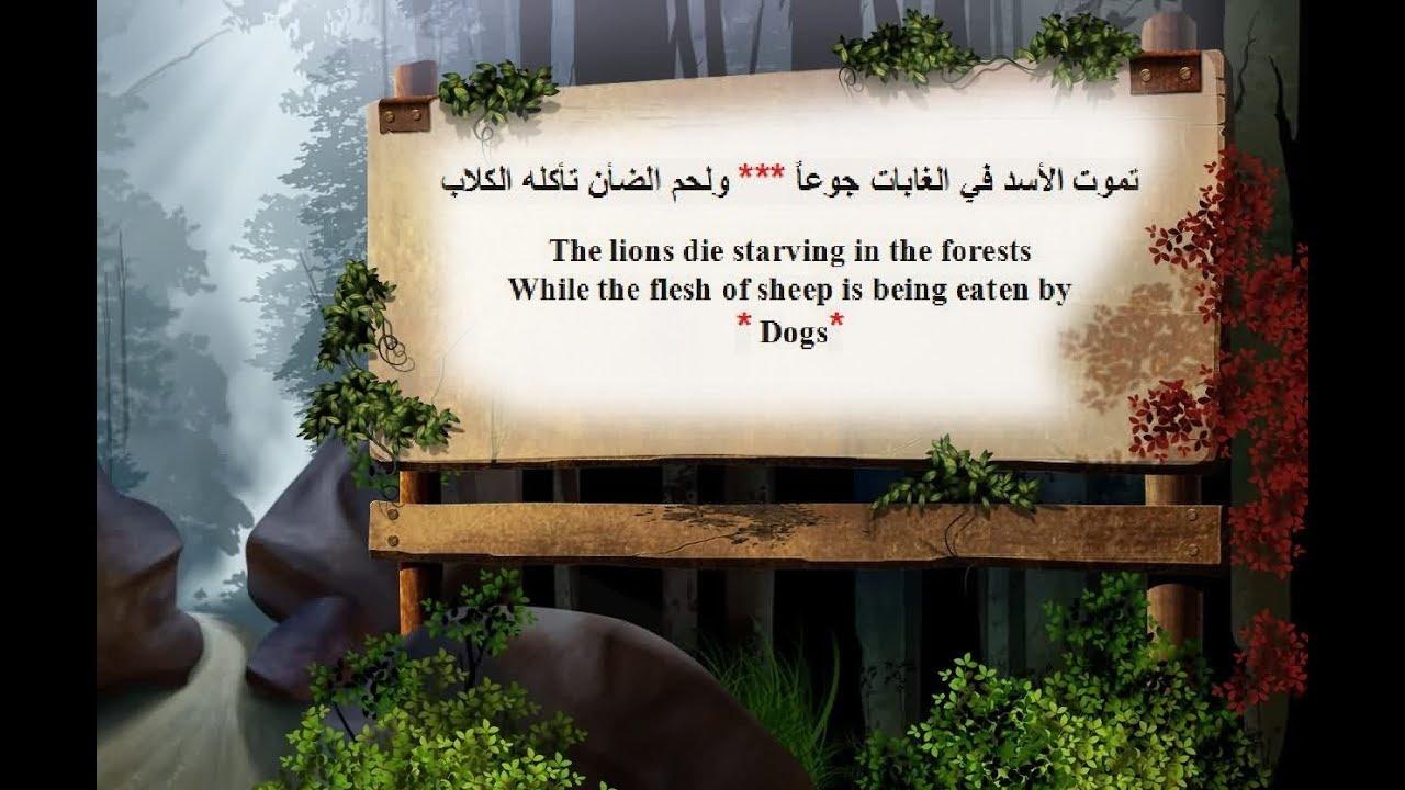 صور حزينه مترجمه انجليزي عربي 2019 صور عبارات بالانجليزيه 2020